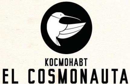 El cosmonauta en Neuronilla